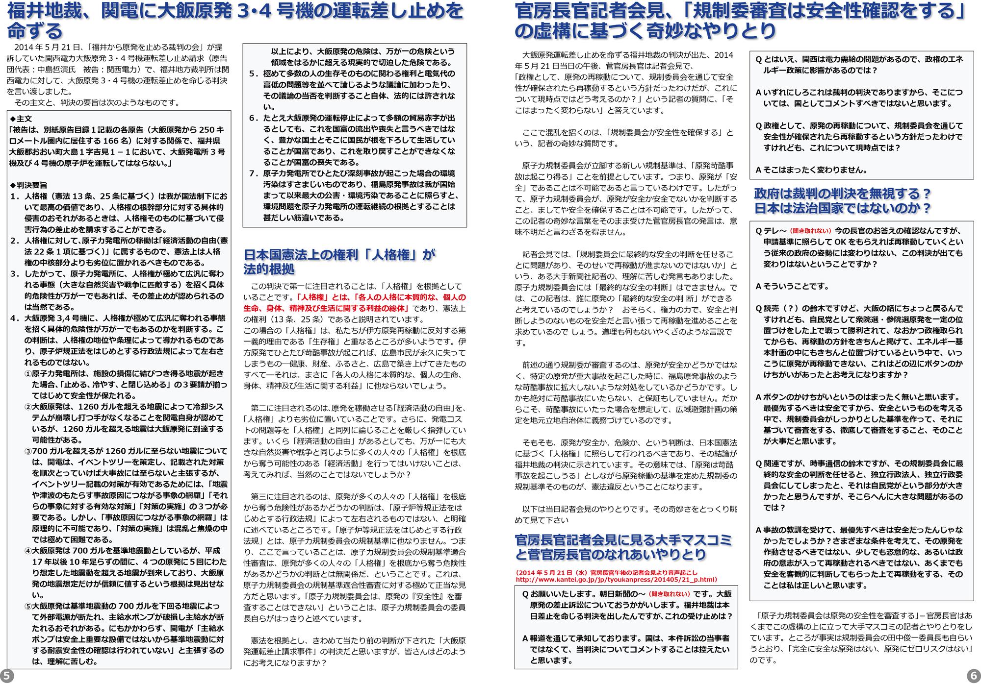 ファイル 19-3.jpg
