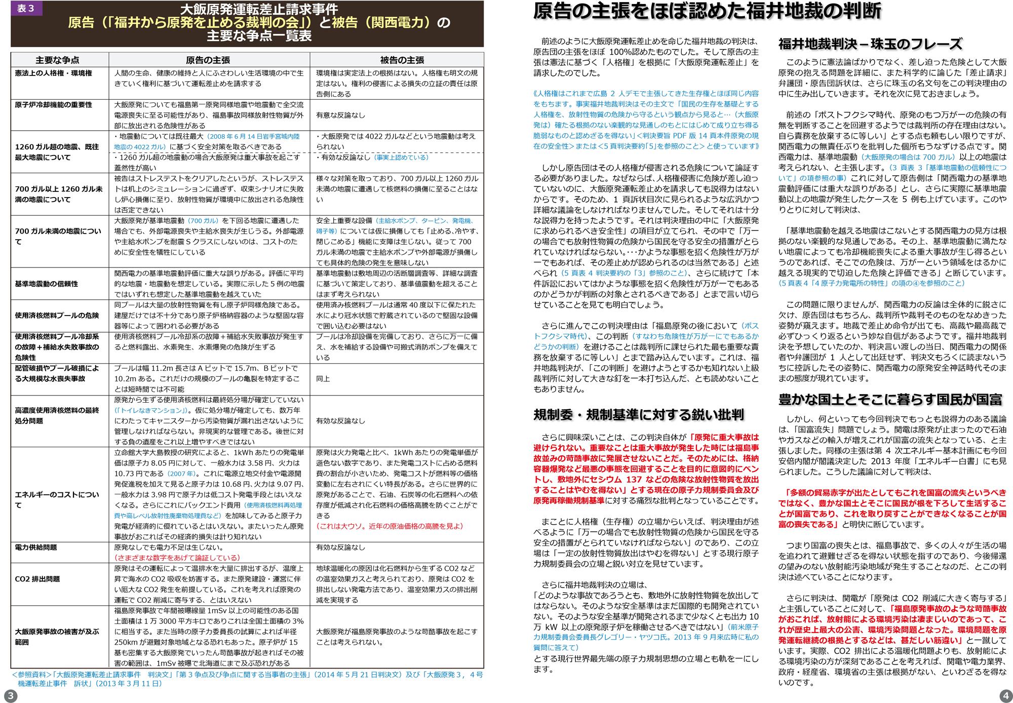 ファイル 21-4.jpg
