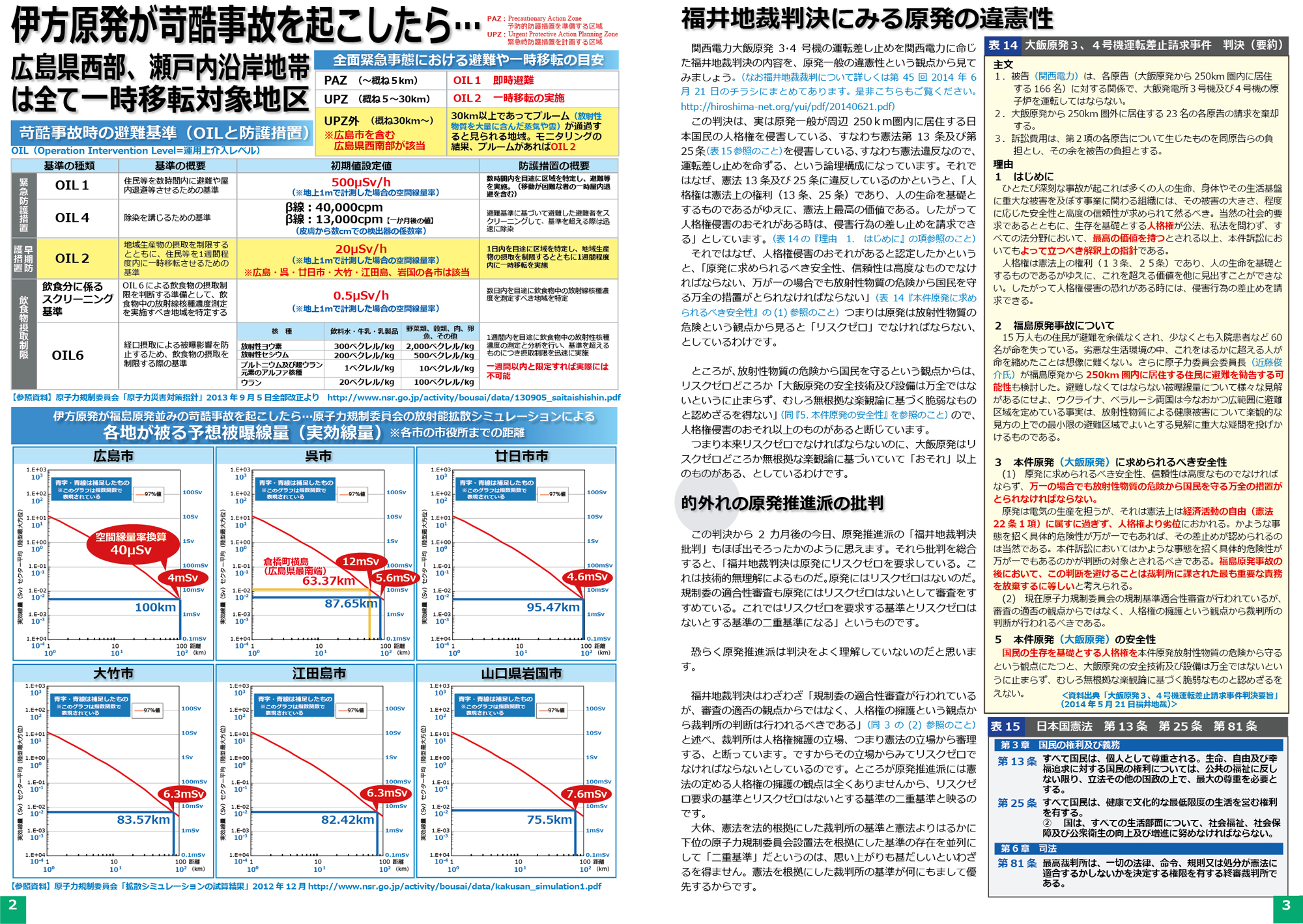 ファイル 26-2.jpg