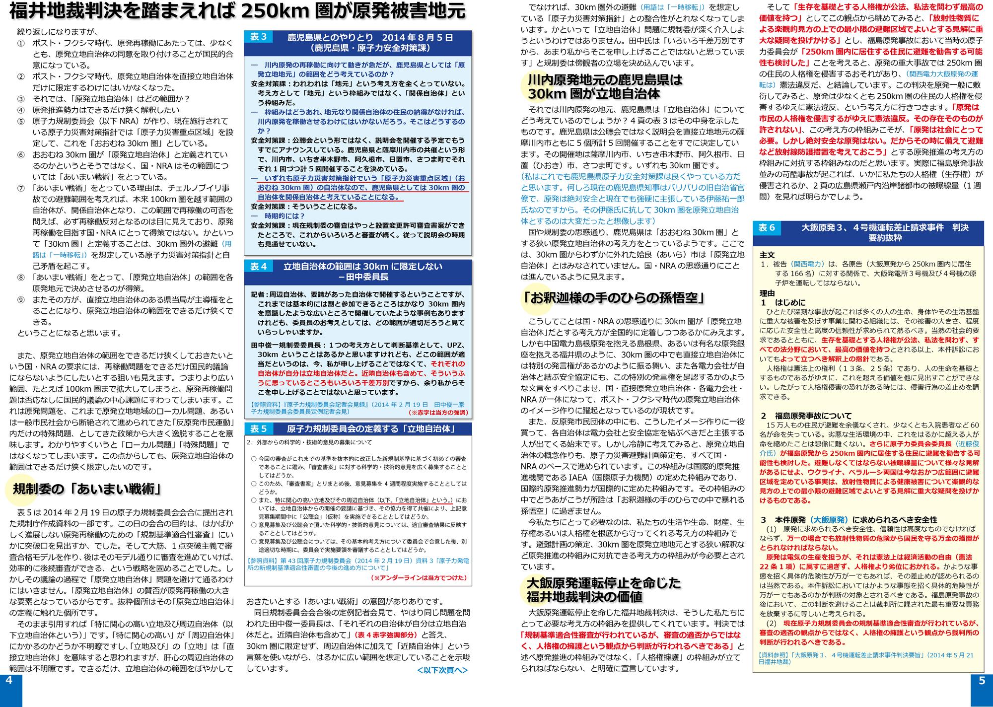 ファイル 27-3.jpg