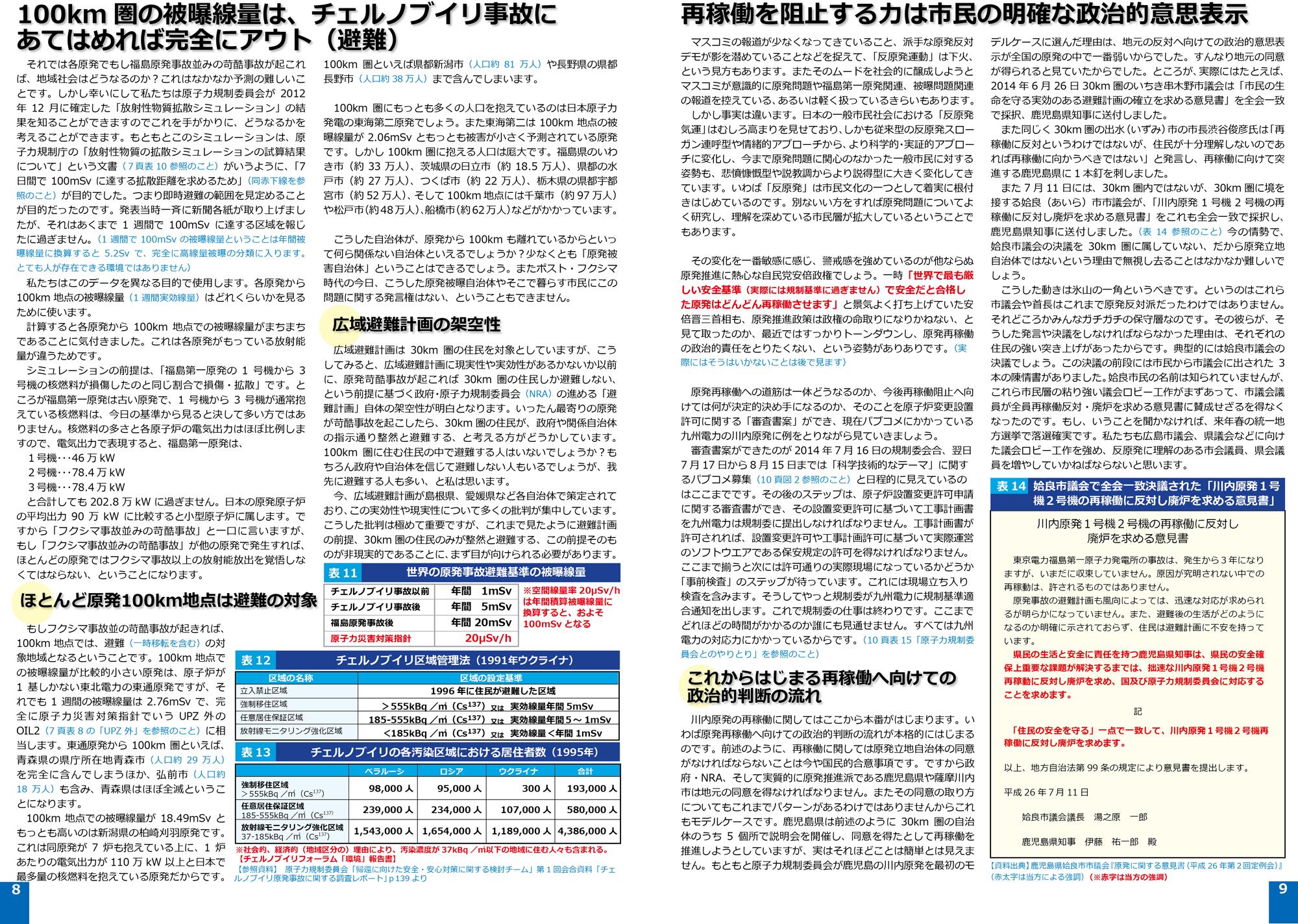 ファイル 27-5.jpg
