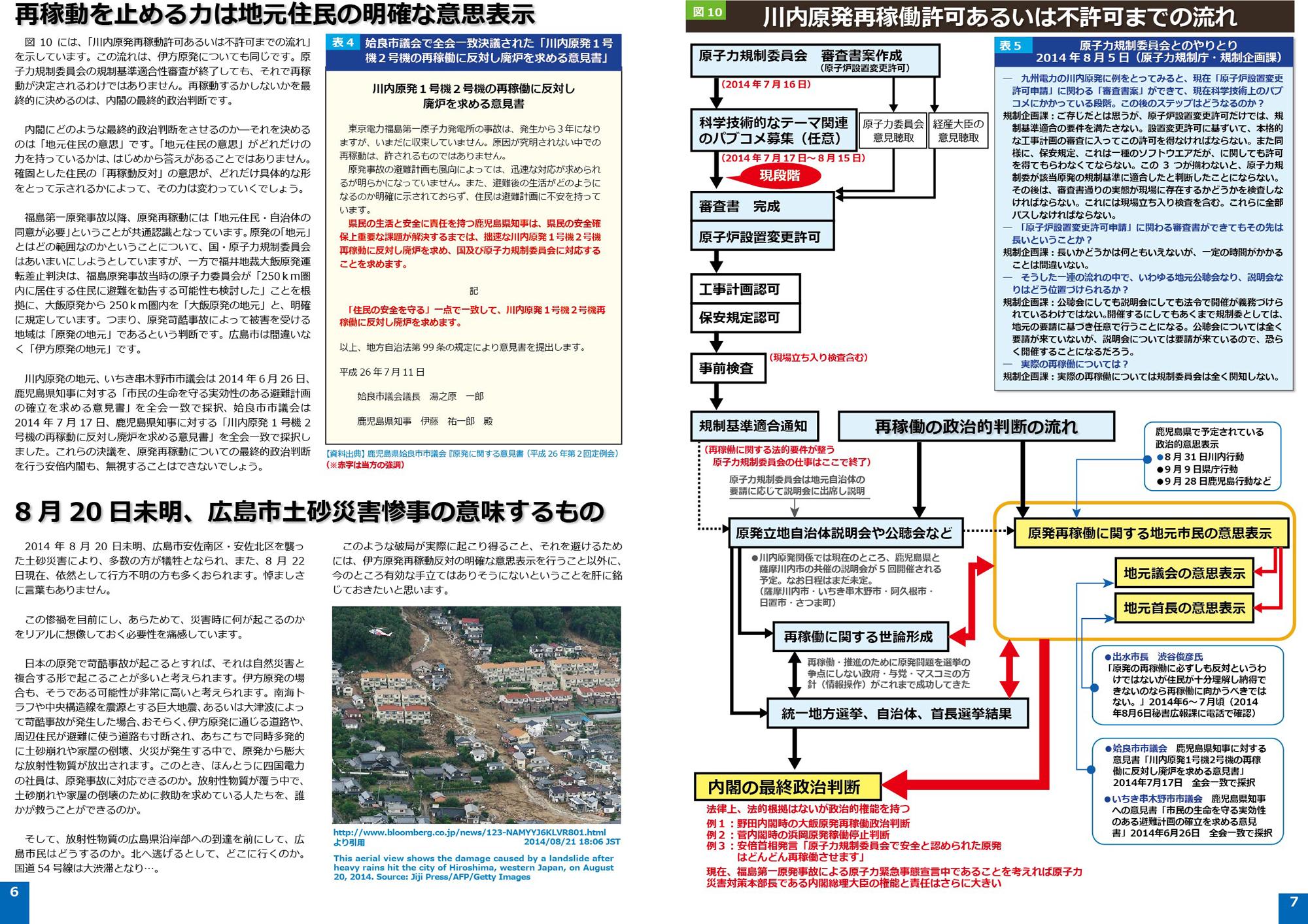 ファイル 33-4.jpg