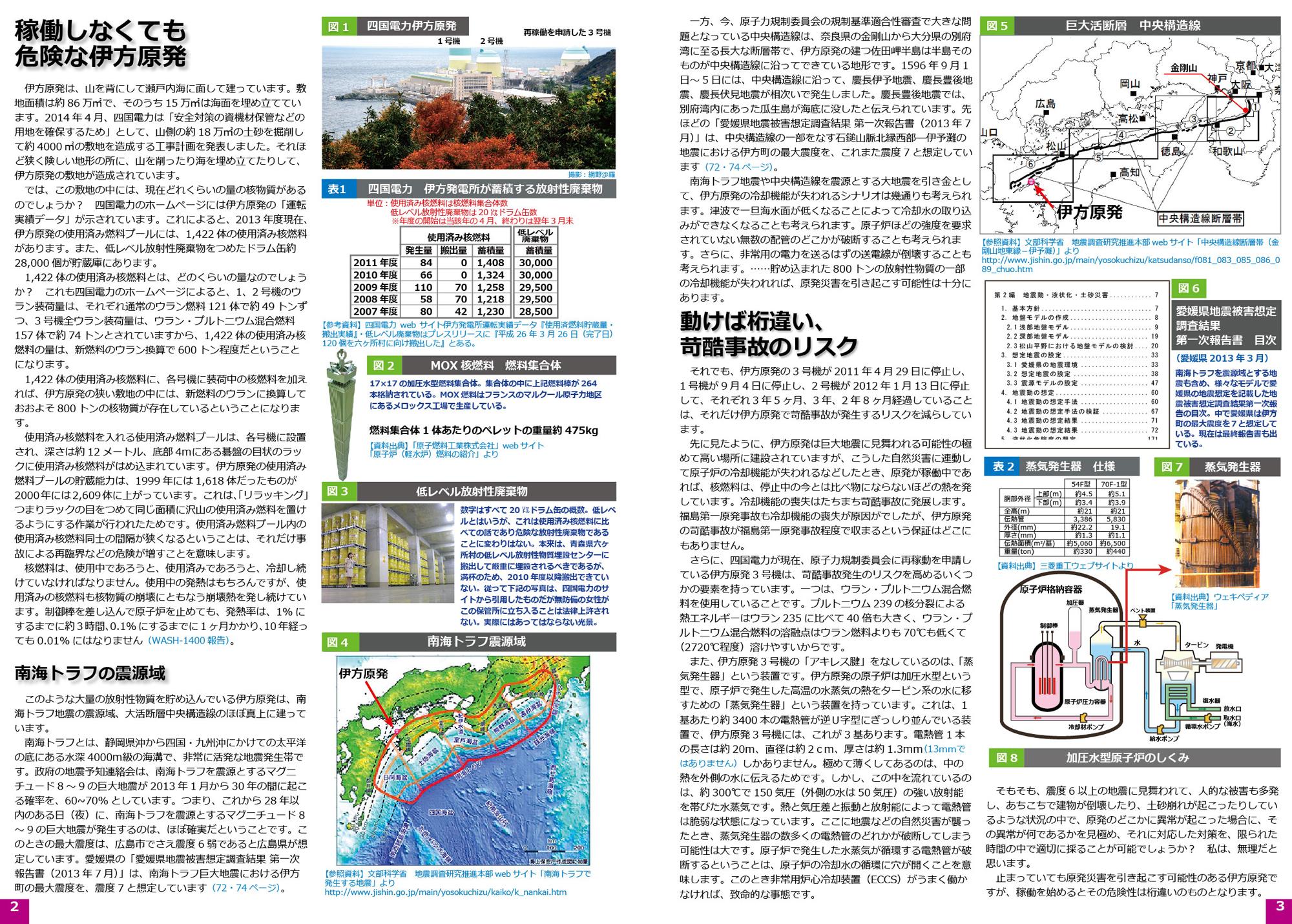 ファイル 36-2.jpg