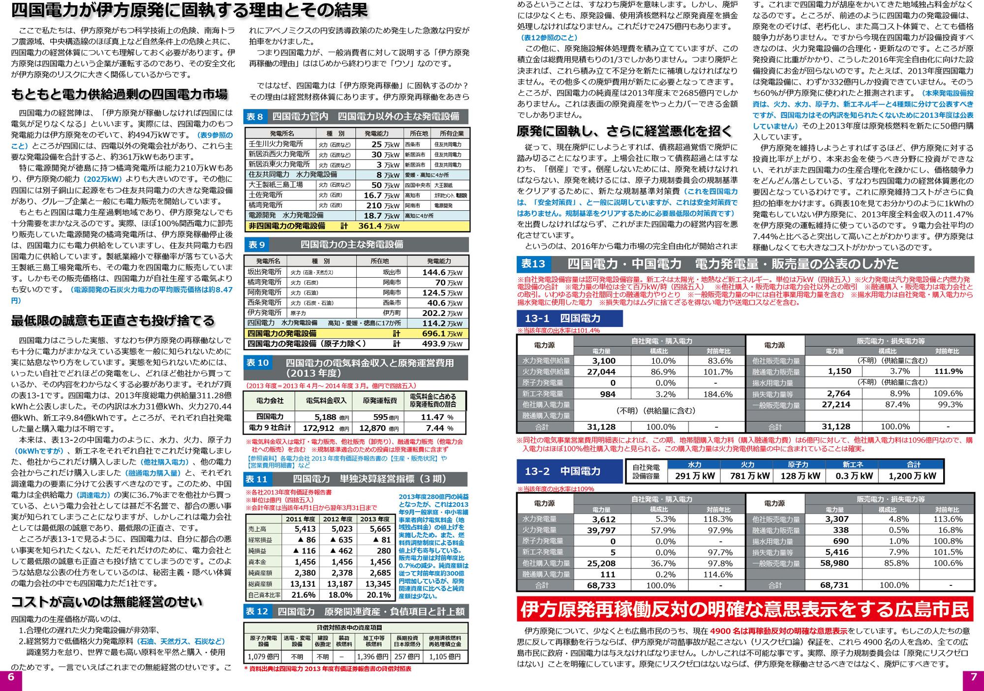 ファイル 36-4.jpg