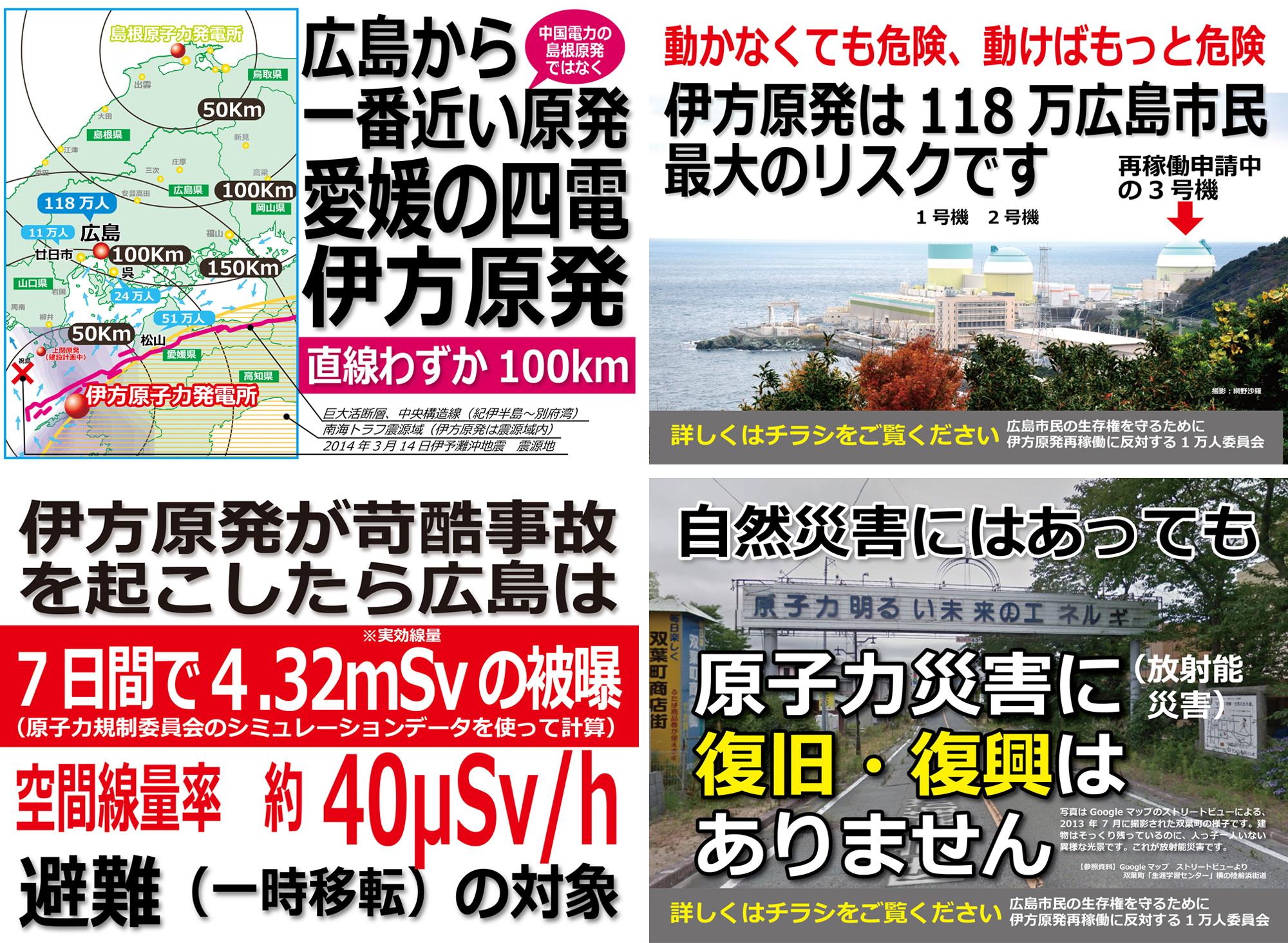 ファイル 36-5.jpg