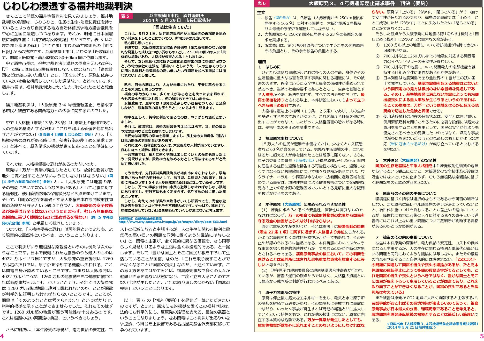 ファイル 49-3.jpg