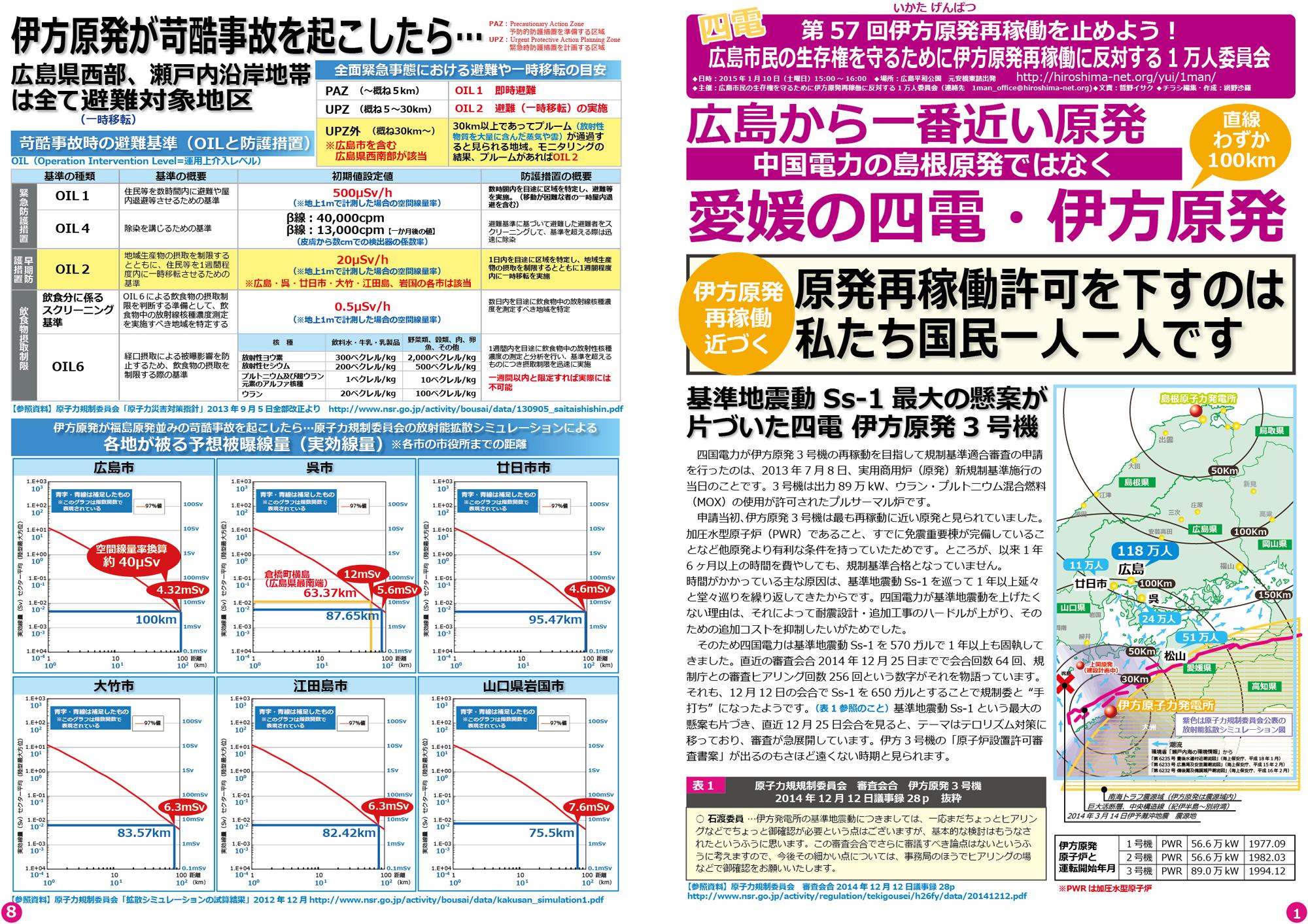 ファイル 51-1.jpg