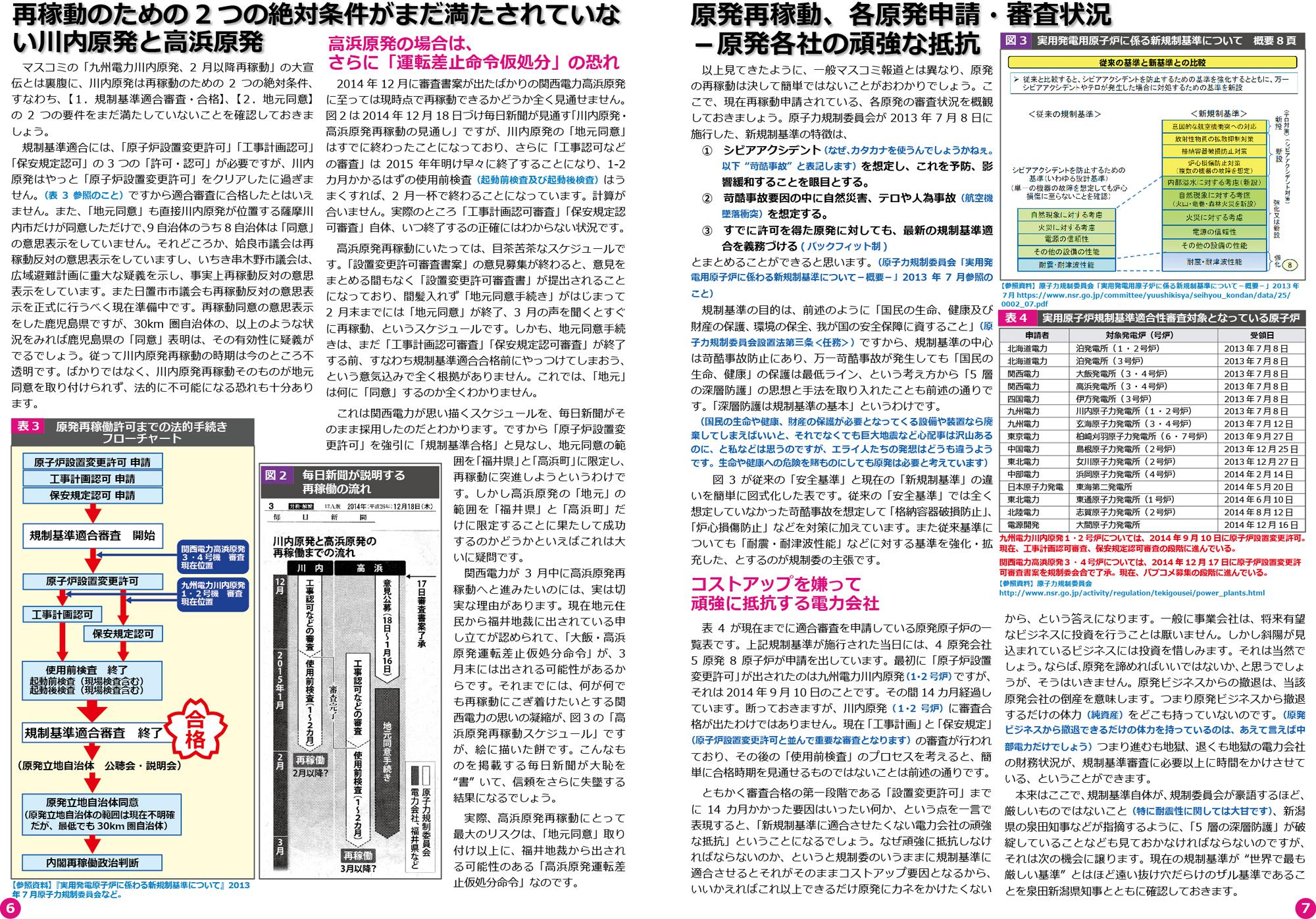 ファイル 51-4.jpg