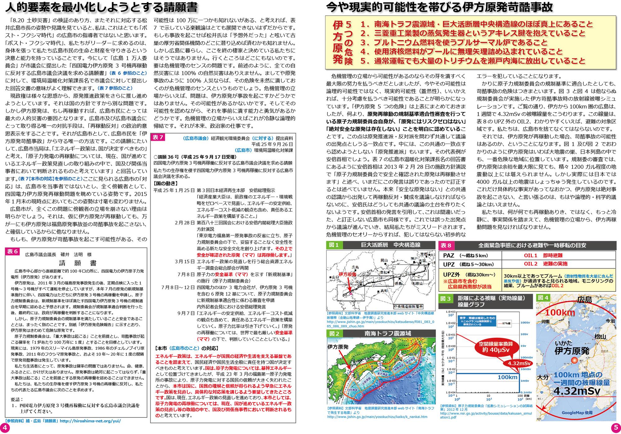ファイル 53-3.jpg