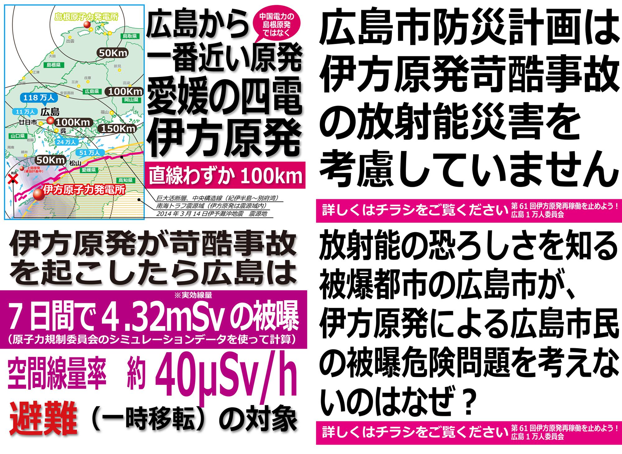ファイル 61-5.jpg