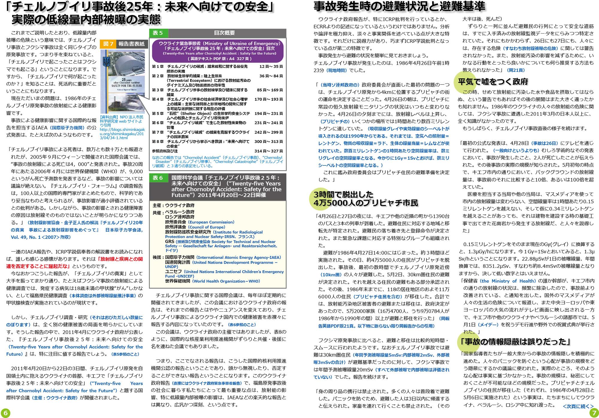 ファイル 63-4.jpg