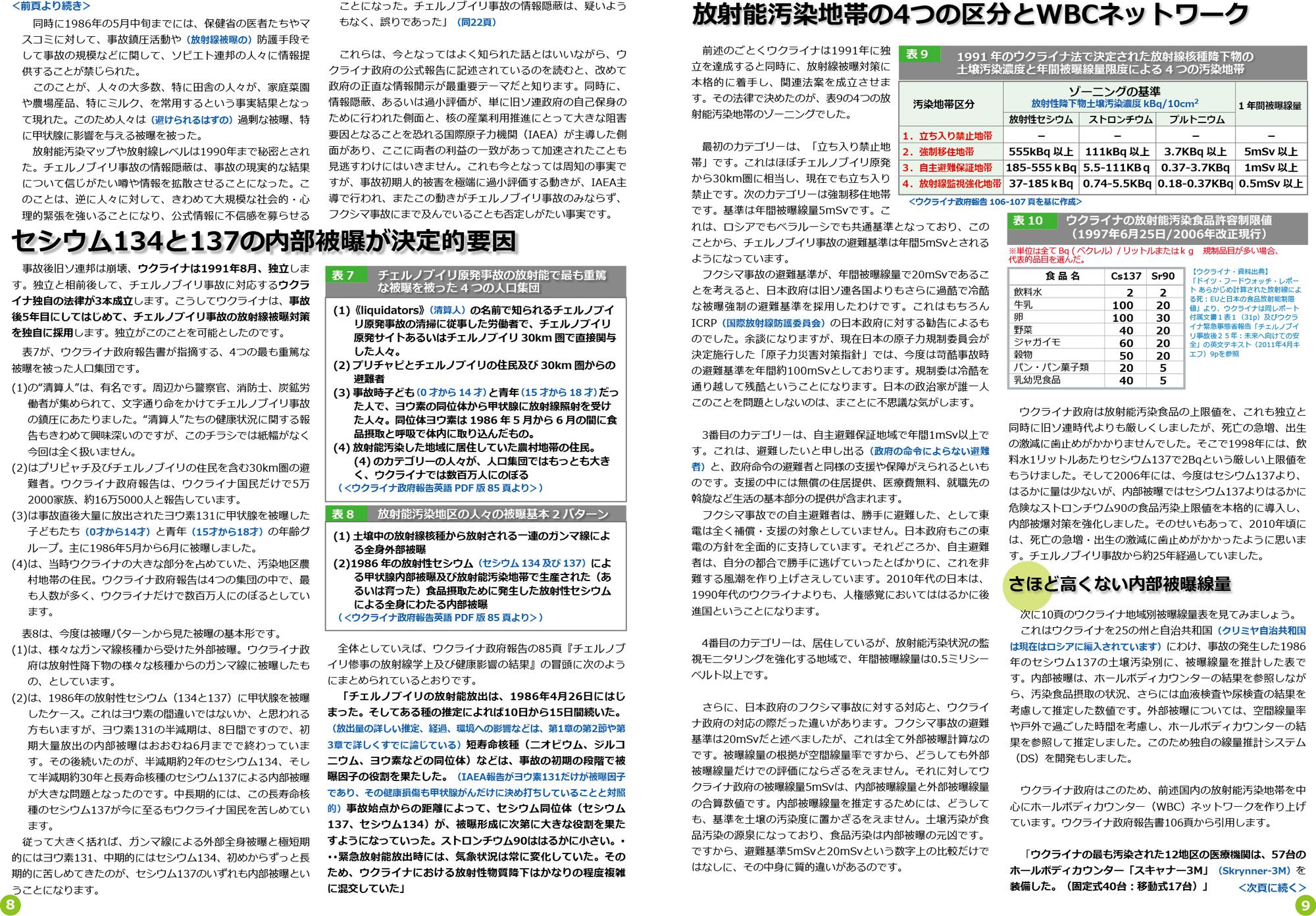 ファイル 63-5.jpg