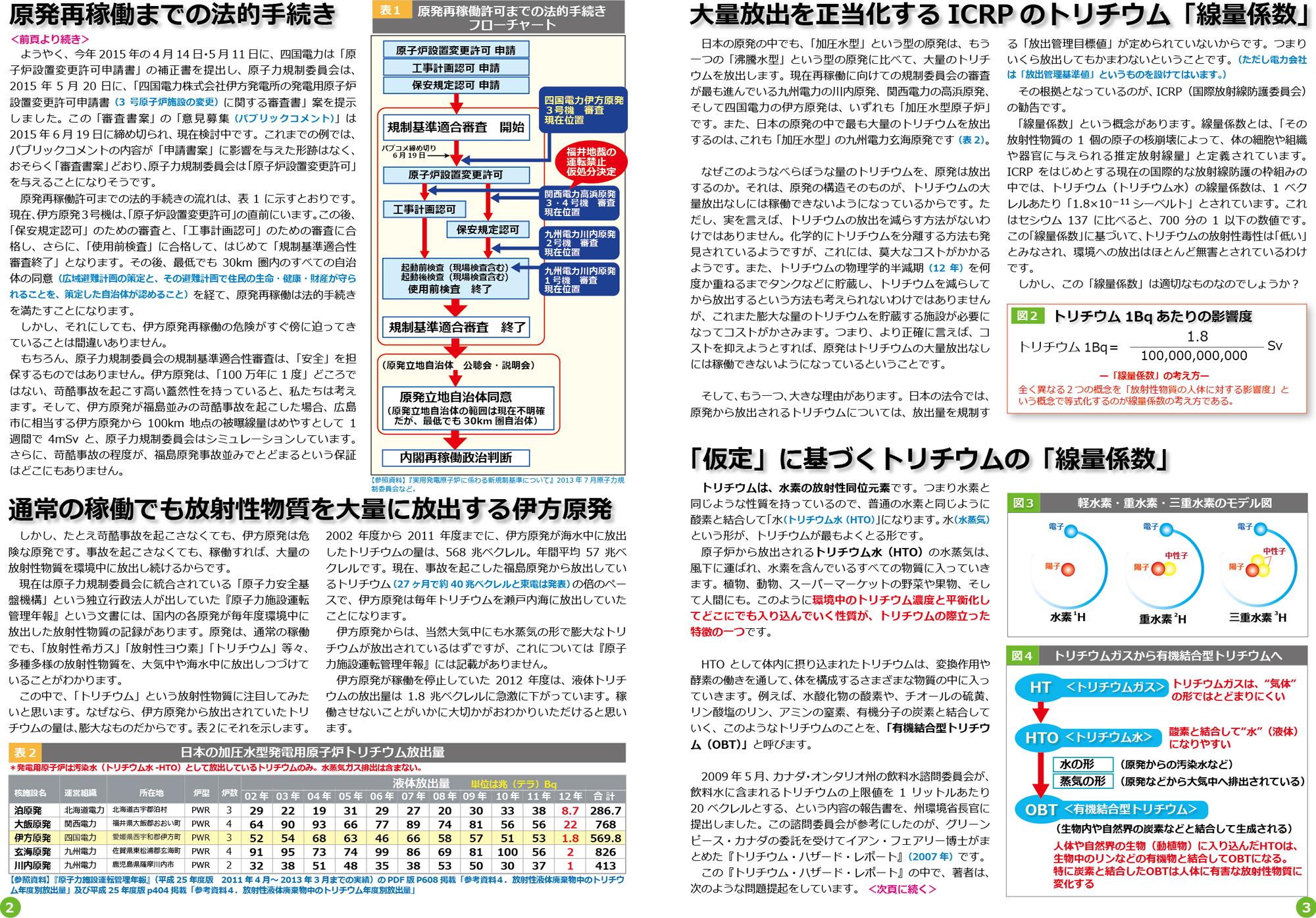 ファイル 67-2.jpg