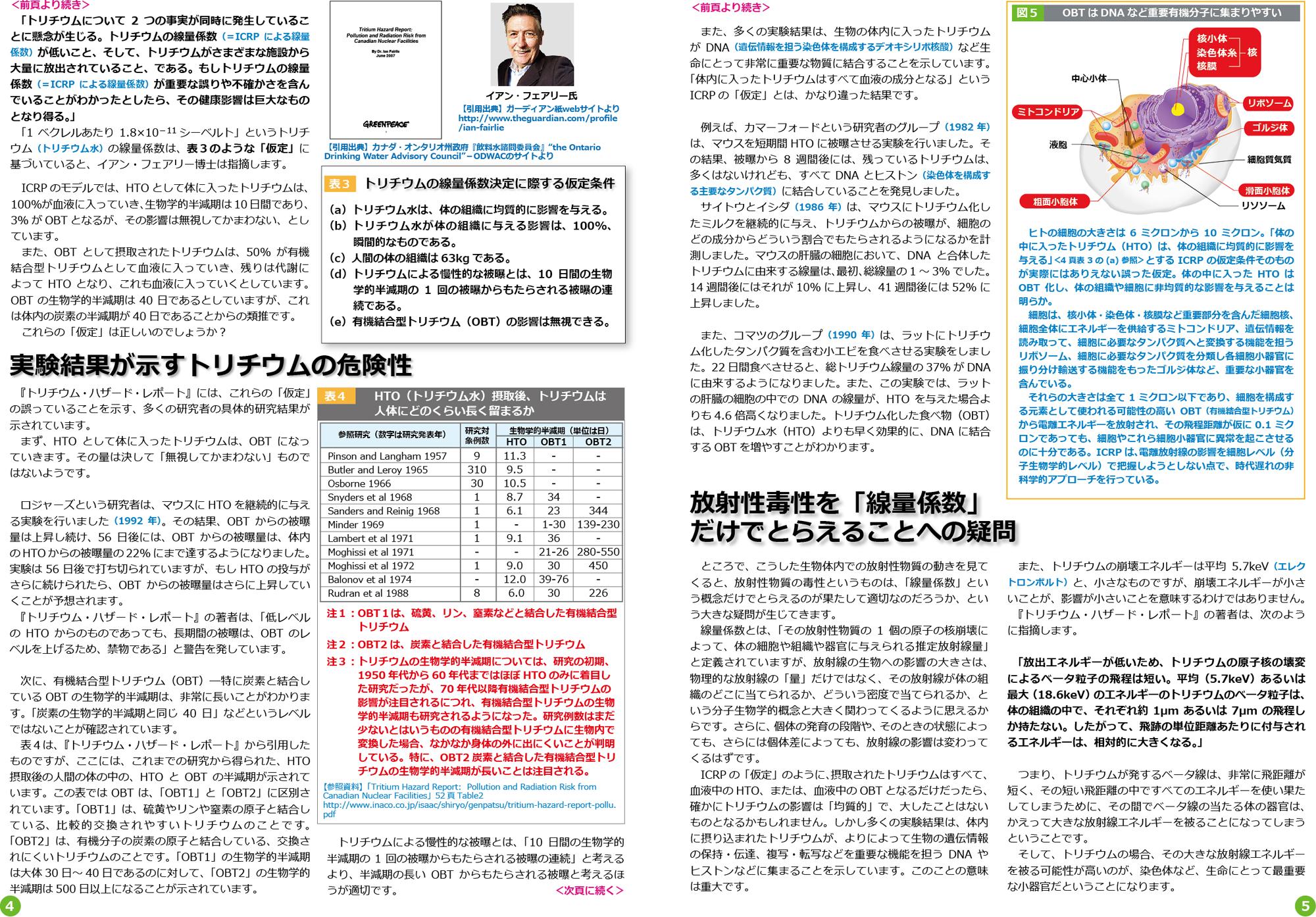 ファイル 67-3.jpg
