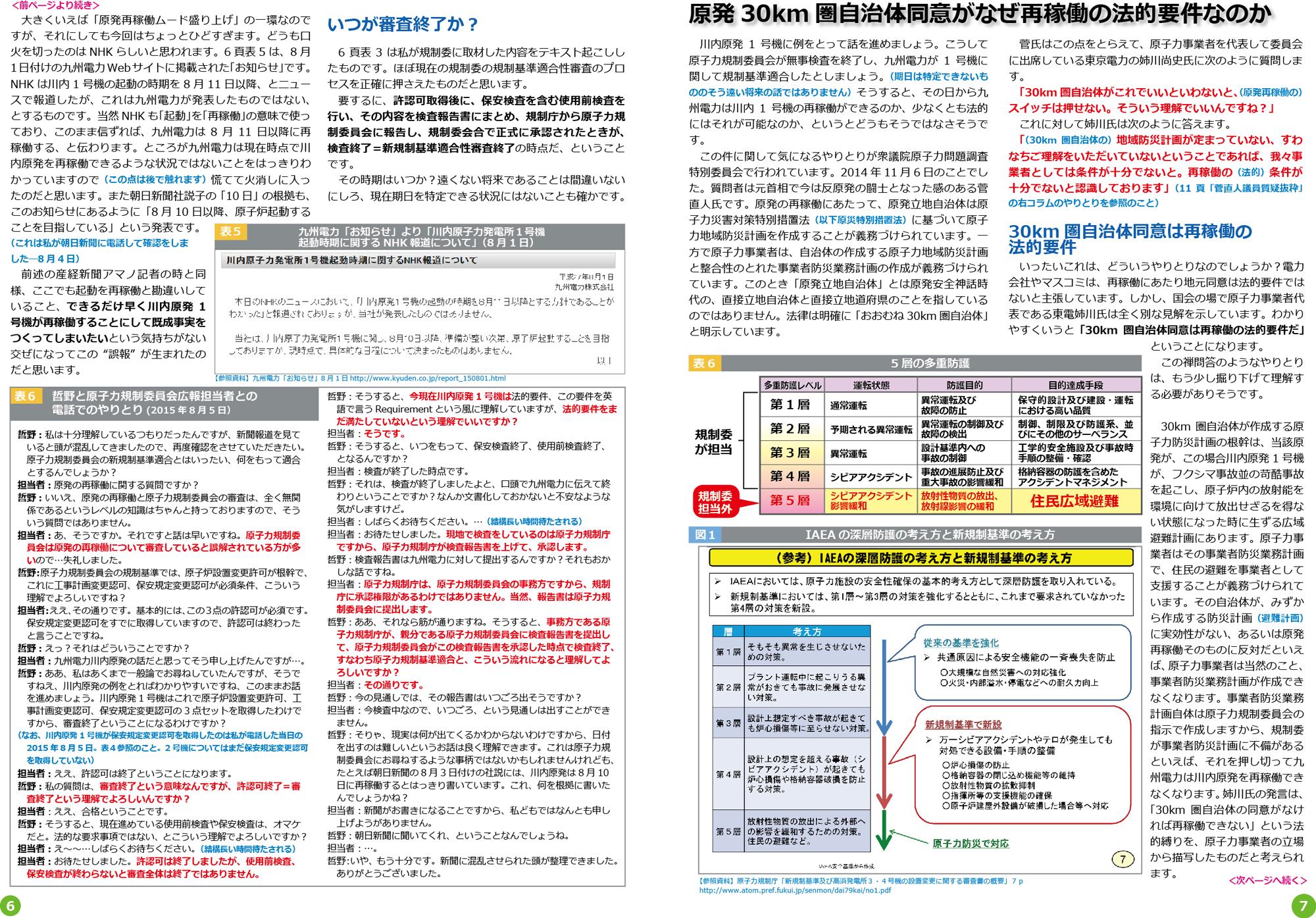 ファイル 69-4.jpg