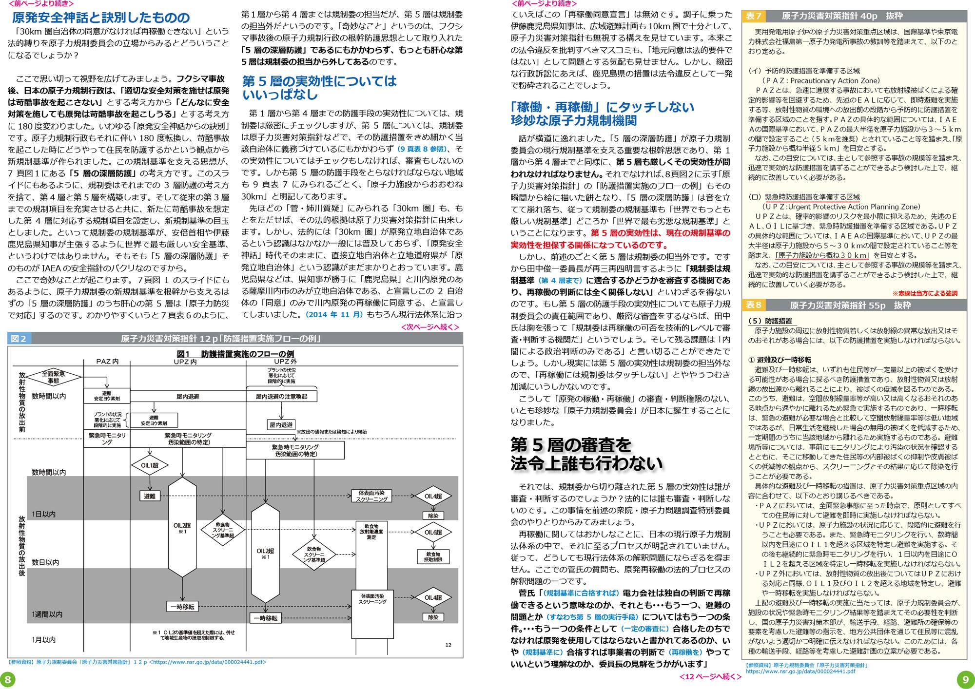 ファイル 69-5.jpg