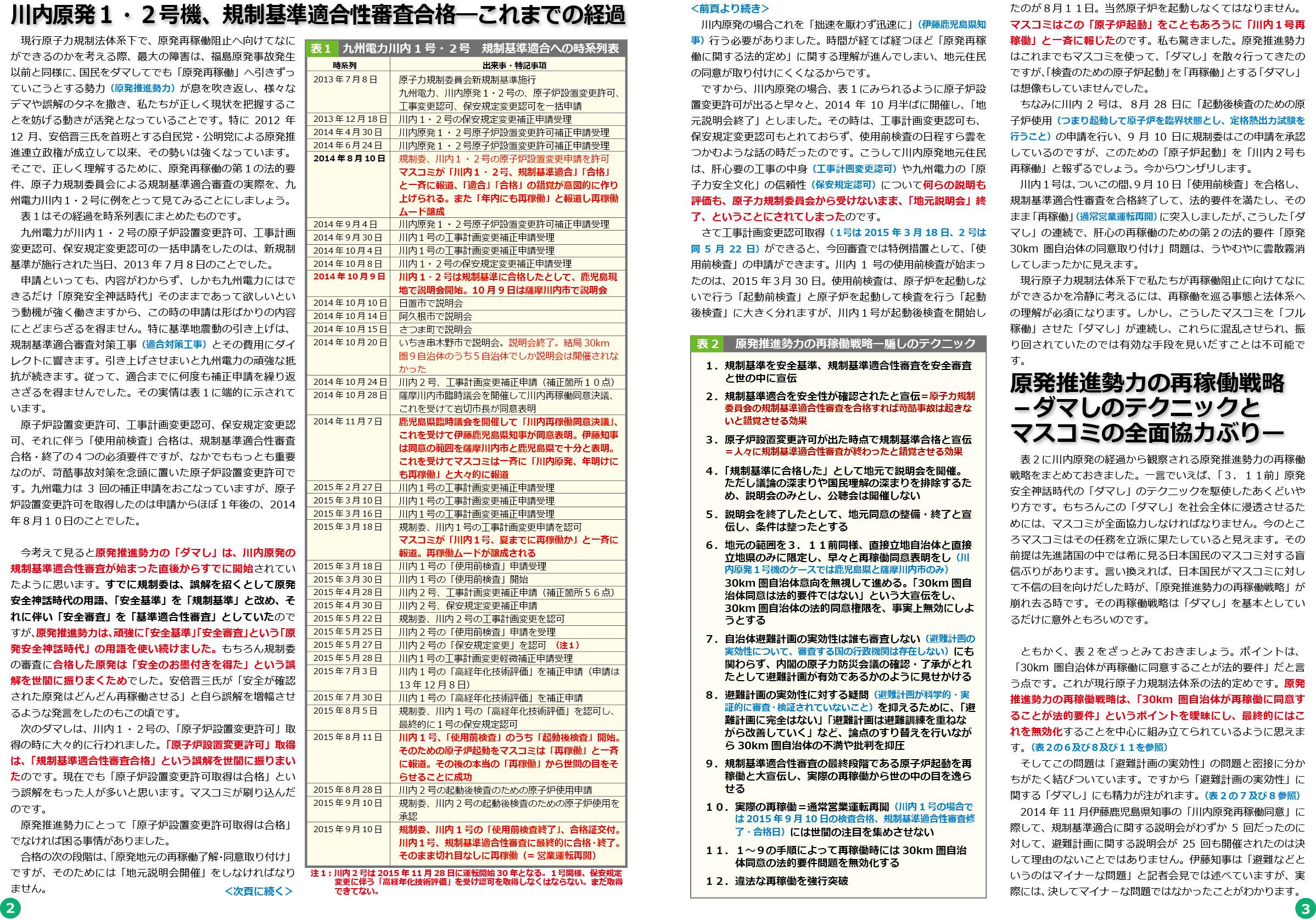 ファイル 73-2.jpg