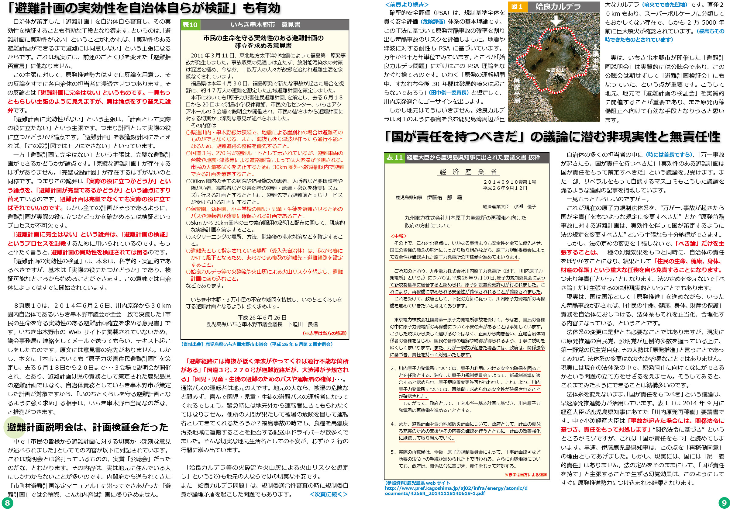 ファイル 73-5.jpg