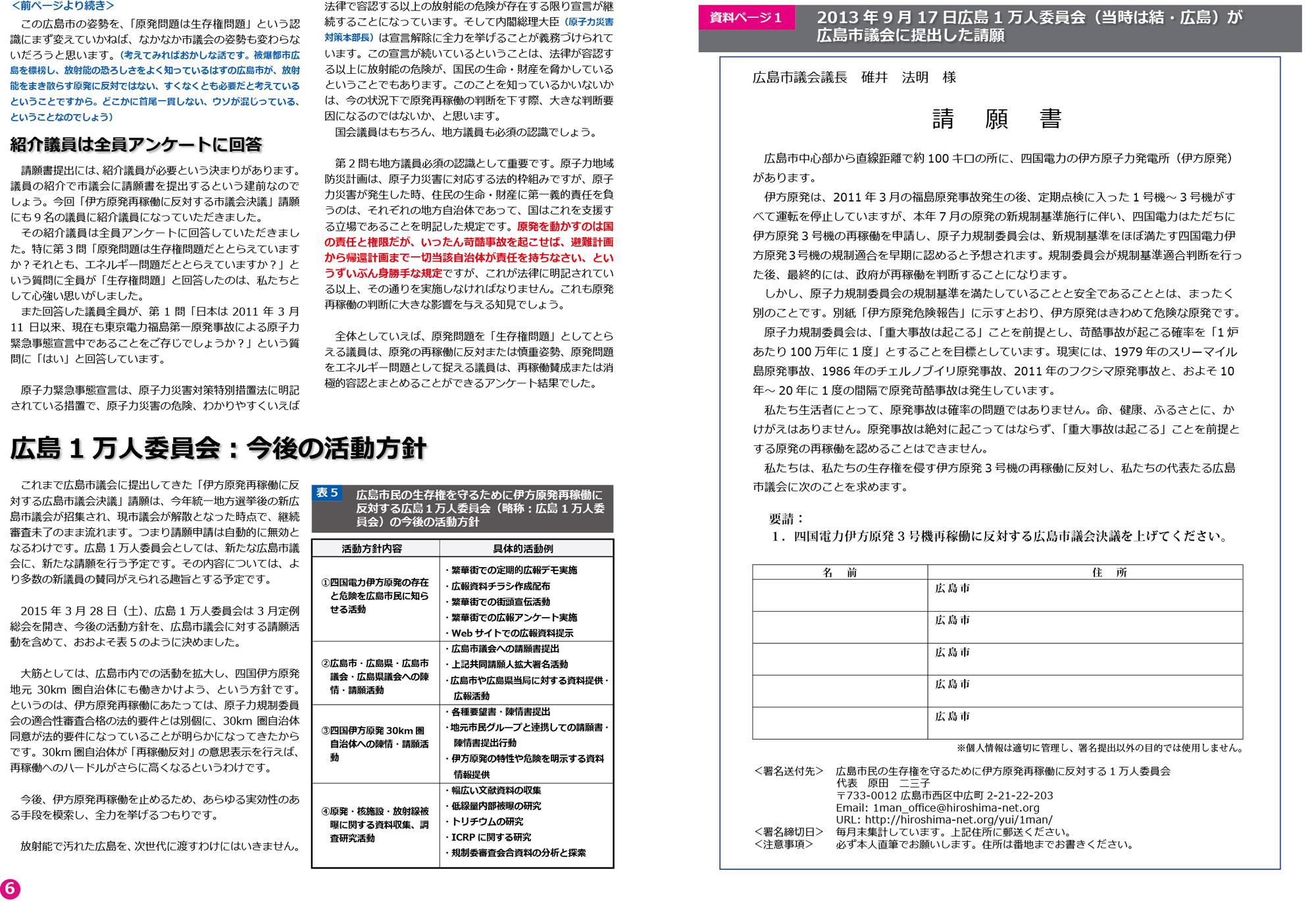 ファイル 102-4.jpg