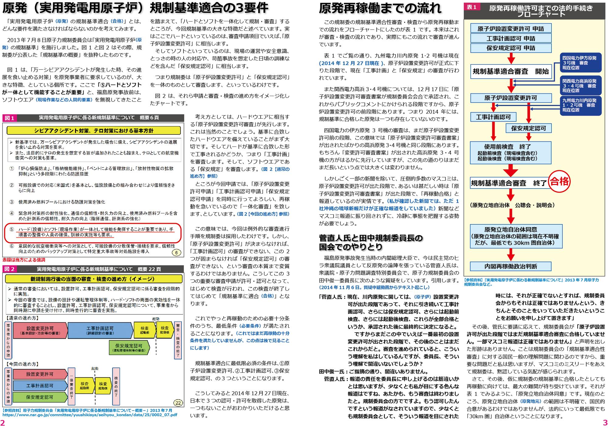 ファイル 94-2.jpg