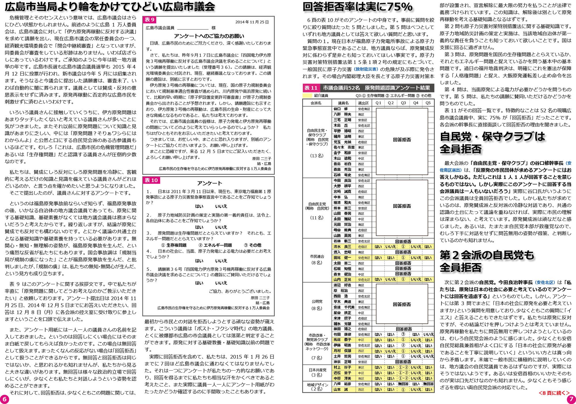 ファイル 97-4.jpg