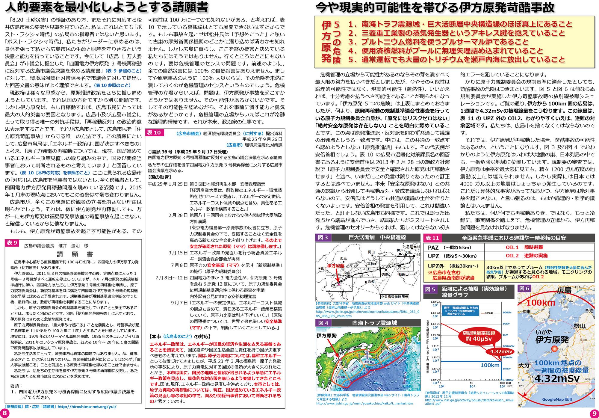 ファイル 98-5.jpg